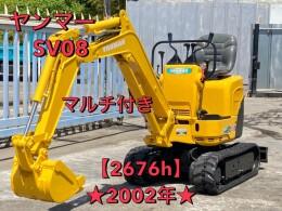 YANMAR Mini excavators SV08 2002