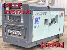 北越工業 コンプレッサー PDS175SC