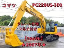 KOMATSU Excavators PC228US-3E0 2007