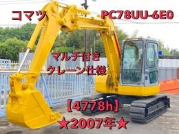 コマツ 油圧ショベル(ユンボ) PC78UU-6E0 2007年
