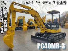 コマツ ミニ油圧ショベル(ミニユンボ) PC40MR-3 2015年