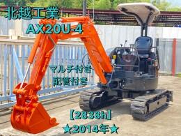AIRMAN Mini excavators AX20u 2014