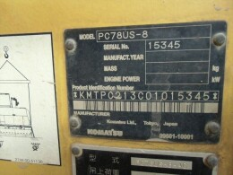 コマツ 油圧ショベル PC78US-8                                                                         2008年