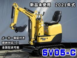 YANMAR SV05-C 2021