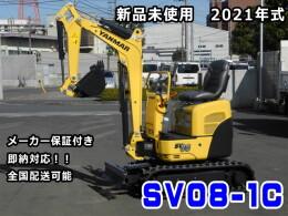 YANMAR Mini excavators SV08-1C 2021