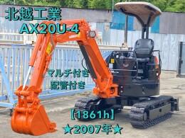 AIRMAN Mini excavators AX20u 2007