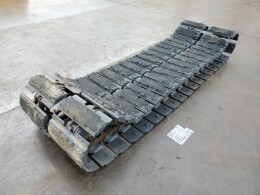 Others Parts/Others(Construction) Shoe plate