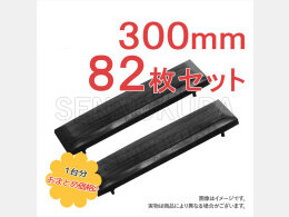 Others Parts/Others(Construction) Rubber pad