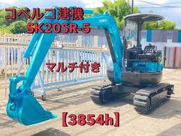 コベルコ建機 ミニ油圧ショベル(ミニユンボ) SK20SR-5