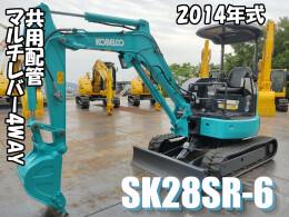 コベルコ建機 ミニ油圧ショベル(ミニユンボ) SK28SR-6 2014年