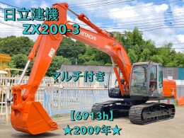 HITACHI Excavators ZX200-3 2009