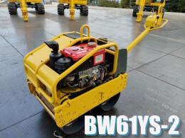 BW61YS-2