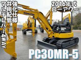 PC30MR-5