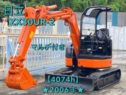 ZX30UR-2