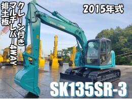 SK135SR-3