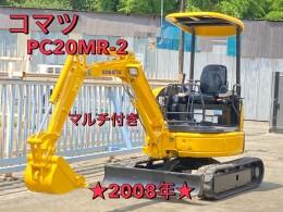 PC20MR-2