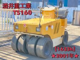 酒井重工業 ローラー TS160 2001年