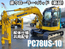 PC78US-10