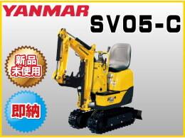 YANMAR Mini excavators SV05-C 2021