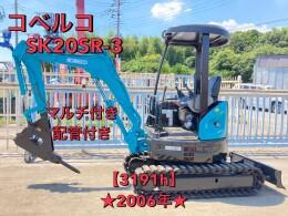 SK20SR-3