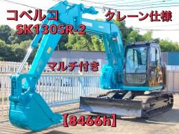 コベルコ建機 油圧ショベル(ユンボ) SK130SR+