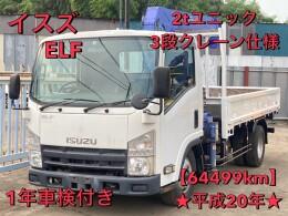 その他メーカー クレーン車 その他/others 2008年6月