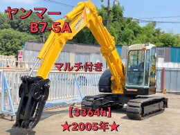 YANMAR Excavators B7-5A 2005