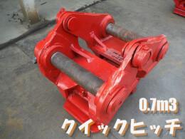 室戸鉄工所 アタッチメント(建設機械) クイックヒッチ