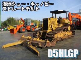 CATERPILLAR Bulldozers D5HLGP