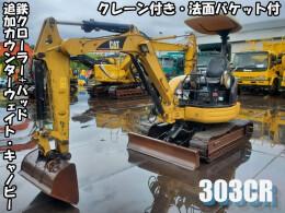 CATERPILLAR Mini excavators 303 CR 2004
