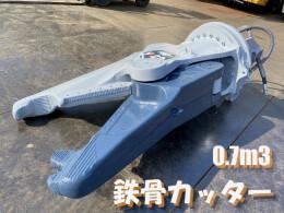 FRD FURUKAWA Attachments(Construction) Steel shear