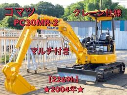 KOMATSU Mini excavators PC30MR-2 2004