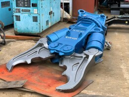 Others Attachments(Construction equipment) TS-WB1100V-FR