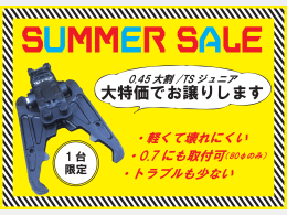 Others Attachments(Construction equipment) TSジュニア