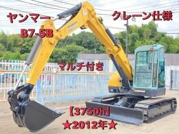 YANMAR Excavators B7-5B 2012