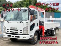 ISUZU Crane trucks PKG-FRR90S1 2010/8