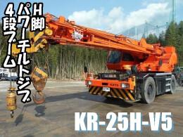 KATO Cranes KR-25H-V5 2002