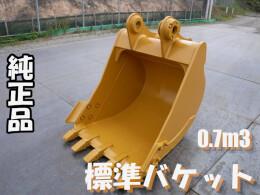 CATERPILLAR Attachments(Construction) Bucket