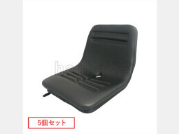 Others Others(Construction equipment) オペレーターシート KG0064WB 5個セット