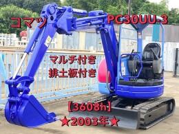 コマツ ミニ油圧ショベル(ミニユンボ) PC30UU-3 2003年