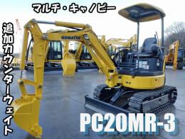KOMATSU Mini excavators PC20MR-3 2014
