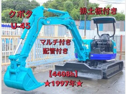 KUBOTA Mini excavators U-45 1997