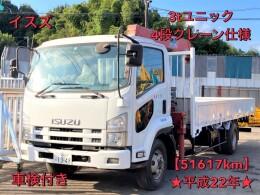 ISUZU Crane trucks PKG-FRR90S1 2010/12