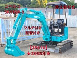 KOBELCO Mini excavators SK15SR-3 2008