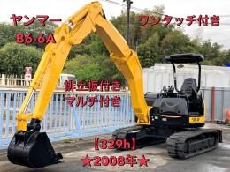 YANMAR Mini excavators B6-6A 2008