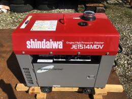 SHINDAIWA Others JE1514MDV-Y