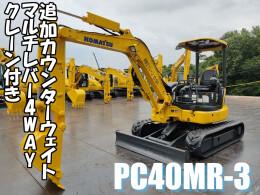 コマツ ミニ油圧ショベル(ミニユンボ) PC40MR-3 2010年