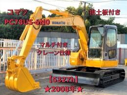 PC78US-6N0