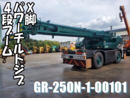 GR-250N-1