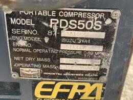 AIRMAN Compressors PDS50S